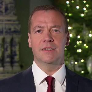 Медведев поздравление