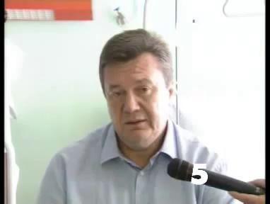 СБУ поймали Виктора Януковича!