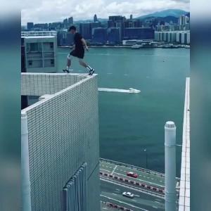 прыжок между домами