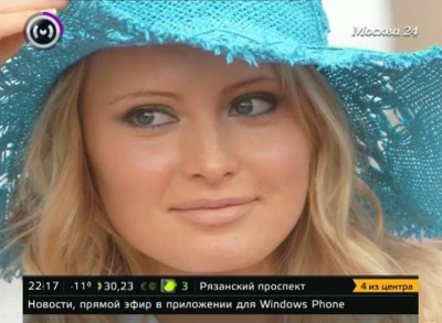 Дану Борисову лишили прав на полтора года