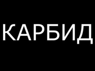 Как Развлекались Дети СССР. ТОП 10