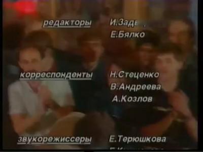 Алексей Вишня - Танцы на битом стекле
