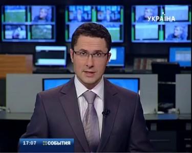 (05.02) События: Составлен рейтинг худших дорог Украины