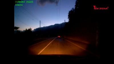 В лобовое стекло автомобиля жителя Алушты врезалось НЛО