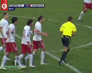 СпартакНч-Локомотив 1-2