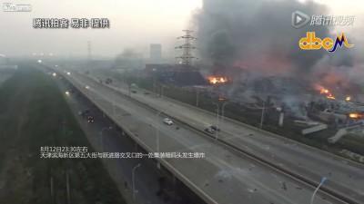 После взрыва Китай