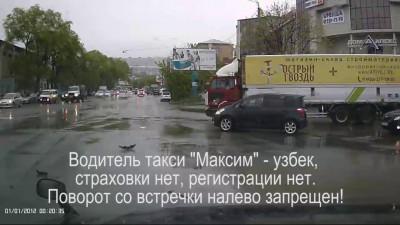 ДТП узбек узбагоил