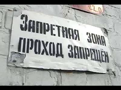 225 лет СИЗО-1