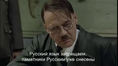 Гитлер о Украине.