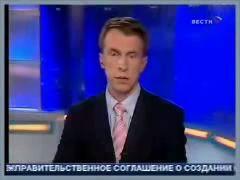 Путин: чё там намутили с футболом?