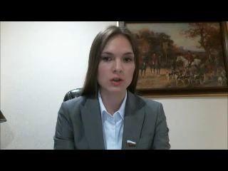 26-летняя депутат Курской областной думы Ольга Ли