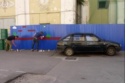 Игра в Stop-motion. Ожившее граффити