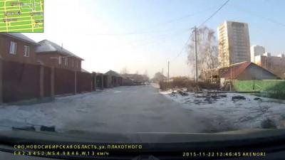 ДТП Новосибирск ул. Плахотного, 22.11.2015