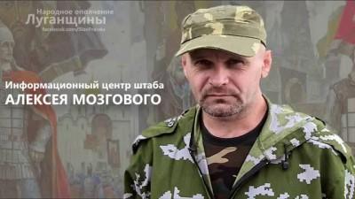 Подвиг командир первого взвода, батальона «Призрак».
