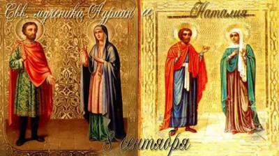 Всем Натальям и Андреям посвящается