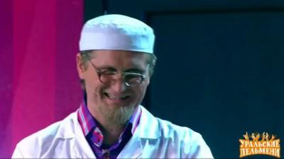 Стоматолог - Худеем в тесте - Уральские пельмени