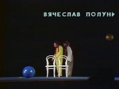 Nizzzya / Низззя (1984)