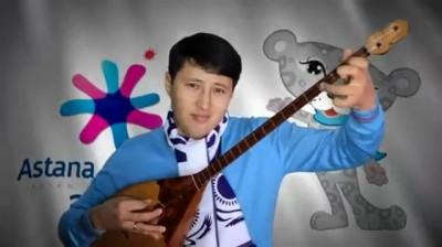 Аll Давай - Astana-Almaty