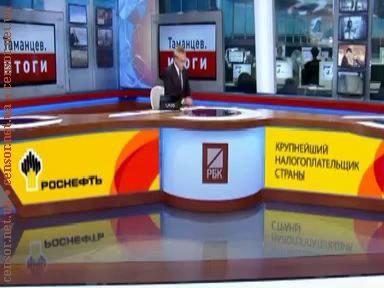 Пропагандистский конфуз на путинском ТВ В захваченные сепаратистами здания завозят оружие на грузови