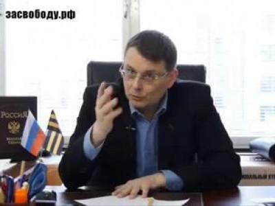 Евгений Фёдоров 15 января 2015 Познавательное ТВ, Евгений Фёдоров 002