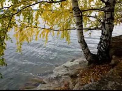 Тургояк, озеро