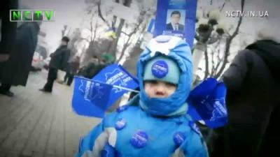 Спасибо жителям Донбасса за управление страной