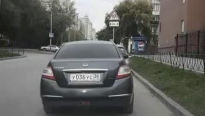 Угон авто2000