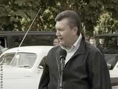 янукович и автопробег