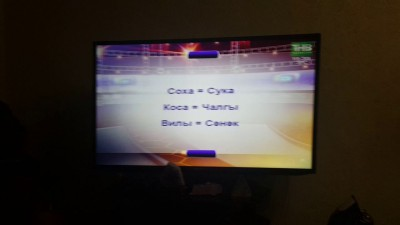 Татар ТВ