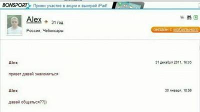 Стоп ублюдки - Alex31