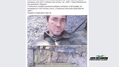 Российский наемник на Донбассе. Видео допроса. Part 1