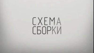 """ТОП-10 """"Плюс - минус"""" ГП Италии Монца 2015"""