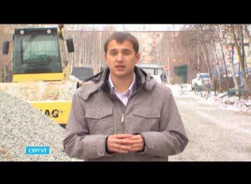 В Сургуте опробуют новые технологии строительства дорог