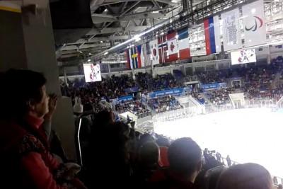 Поддержка российской аудиетории