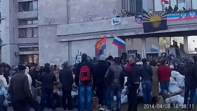 Донецк Облгосадминистрация 08.04.14