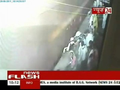 Train accident in Aligarh kills 5 Caught Live on Tape