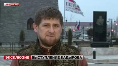 Рамзан Кадыров: Россия не позволит отдать Украину в руки бандитам