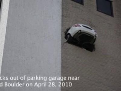 Сквозная парковка