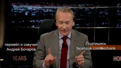 про речь Путина в ООН