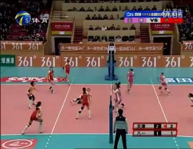Волейбол по-китайски