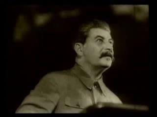 Взгляд товарища Сталина. http://youtu.be/9WFVhe1Eqb4