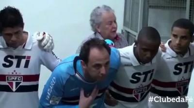 Sao Paulo captain Rogerio Ceni's epically passionate team talk pre-Atletico MG win