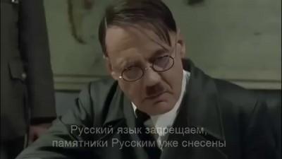 Про ситуацию на Украине.