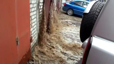 Залило гараж