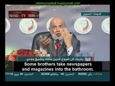 Урок исламского этикета