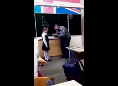 Учителю по яйцам