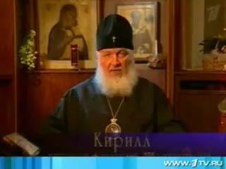 Патриарх Кирилл о смерти Алексия! Ужас!