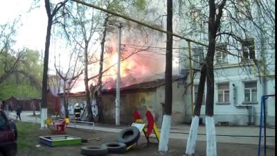 пожар в моём дворе