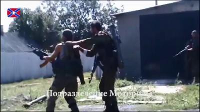 Мобилизационный ролик Моторола