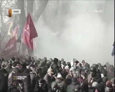 Кровавая стрельба в Киеве: с чего все началось?
